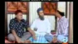 GHOR KORBONA harun kisinger bangla 3gp video