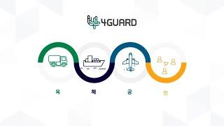GPS 위치추적기 포가드울트라S 브랜드 2020년 홍보…