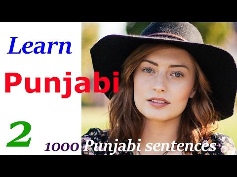 Learn Punjabi | Punjabi speaking 1000 sentences part 2 | Punjabi in 5 days