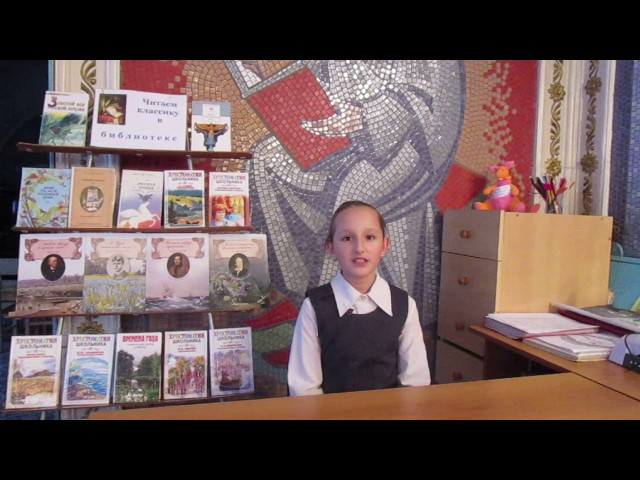 Изображение предпросмотра прочтения – ТатьянаЛунина читает произведение «Весна, весна! как воздух чист!..» Е.А.Баратынского