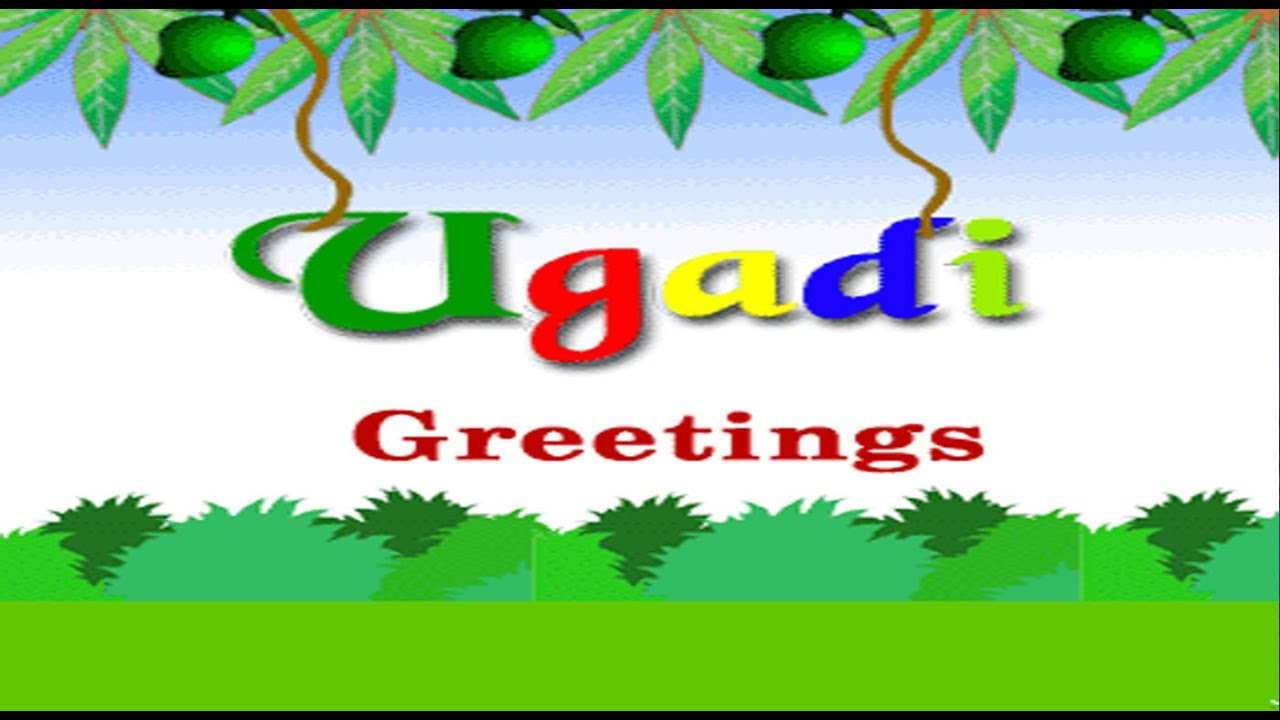 Happy ugadi 2016 sweet and beautiful ugadi wishes greetings happy ugadi 2016 sweet and beautiful ugadi wishes greetings images whatsapp video download youtube kristyandbryce Images