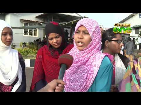 Strike intensified in Malappuram Aligarh university campus