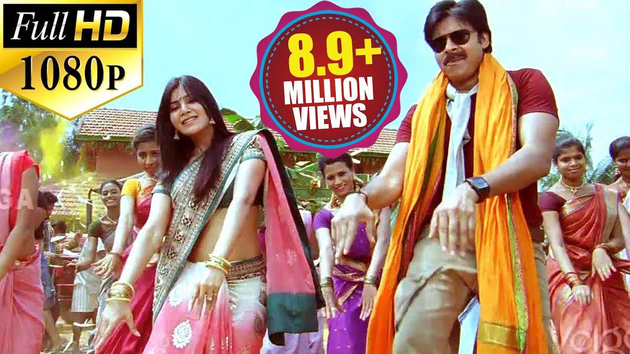 Download Attarintiki Daredi Songs    Ninnu Chudagaane - Pawan Kalyan, Samantha, Devi Sri Prasad