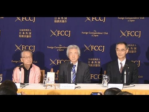 Koizumi, Yoshiwara & Kawai: Promotion of Zero-Nuclear Power and Renewable Energy (Genjiren) - EN