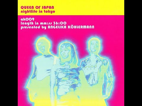 Queen Of Japan - White Horse (Laid Back Cover)