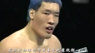韩国巨人崔洪万欺负泰拳王 身高体重悬殊巨大怎么能打