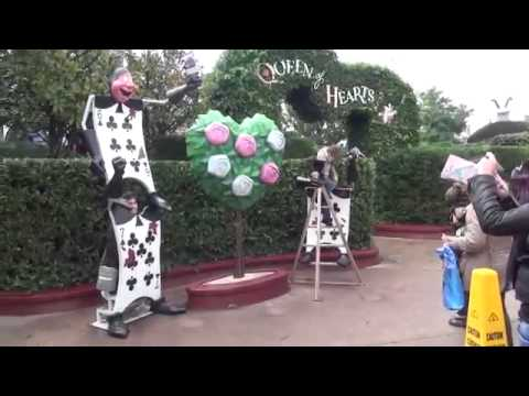 Labyrinthe Alice Au Pays Des Merveilles Disneyland Paris Labyrinth Of Alice In Wonderland