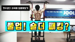 운동VLOG l Daily workout l 팔힘 아닌…