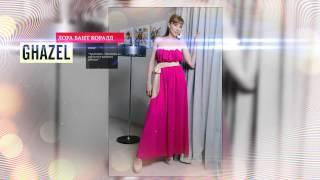 ghazel женская одежда(женская одежда от украинского производителя., 2014-02-22T18:43:25.000Z)