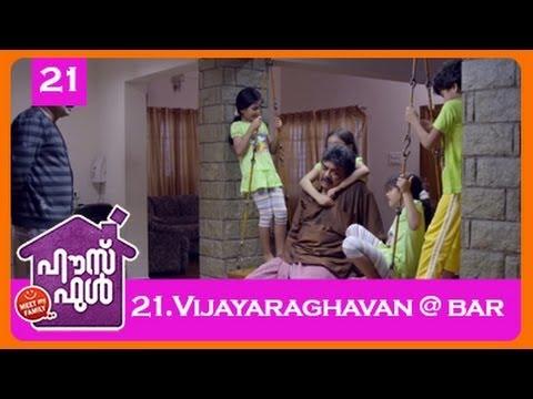 Housefull Movie Clip 21 | Vijayaragavan @ Bar