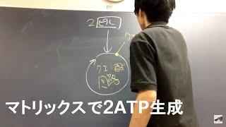 高校 生物 クエン酸回路(呼吸の第2ステップ) citric acid cycle (respiration②) with subtitles