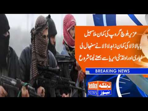 Lyari Gang Main Tabadlay Aziz Baloch Ki Qman Mullah Sohail Nay Sambhal Li