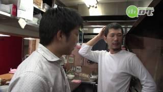新潟濃厚味噌 弥彦 (味噌らーめん編Vol.5) - 街ログ