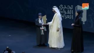 """مناراتثقافة  أفضل مدرسة في """"تحدي القراءة العربي"""" تتسلم الجائزة من حاكم دبي"""