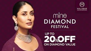 Mine Diamond Festival Up to 20% Off on Diamond Value at Malabar Gold and Diamonds