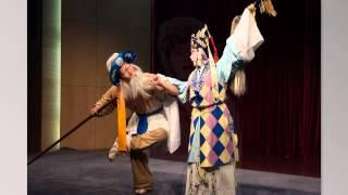 桜美林大学 上海京劇公演 スライドショー