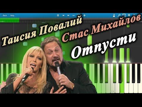 СТАС МИХАЙЛОВ - ВСЕ ДЛЯ ТЕБЯ / Stas Mikhaylov - All for
