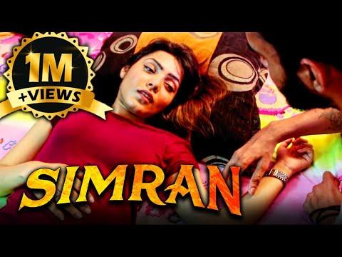 SIMRAN | EPISODE 3| CRIME PATROL SHORT FILM | MSF | LOVE STORY |