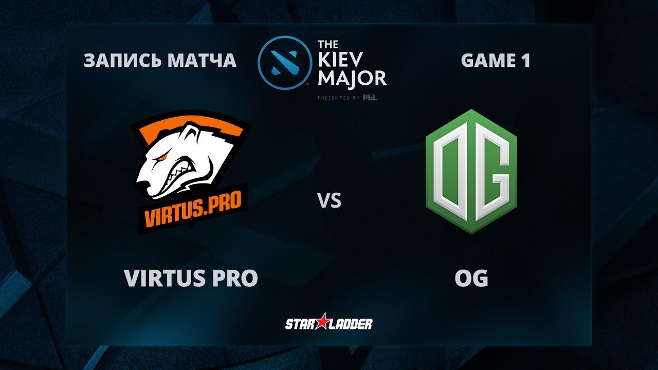 VirtusPro vs OG, Game 1, The Kiev Major Play-Off Grand-Final