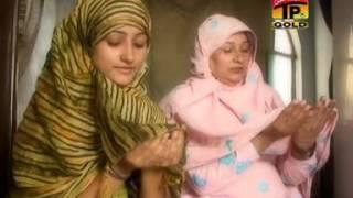 Fojan Lag Gaiyan Badaran Te Ashraf Mirza - Latest Punjabi And Saraiki Song.mp3
