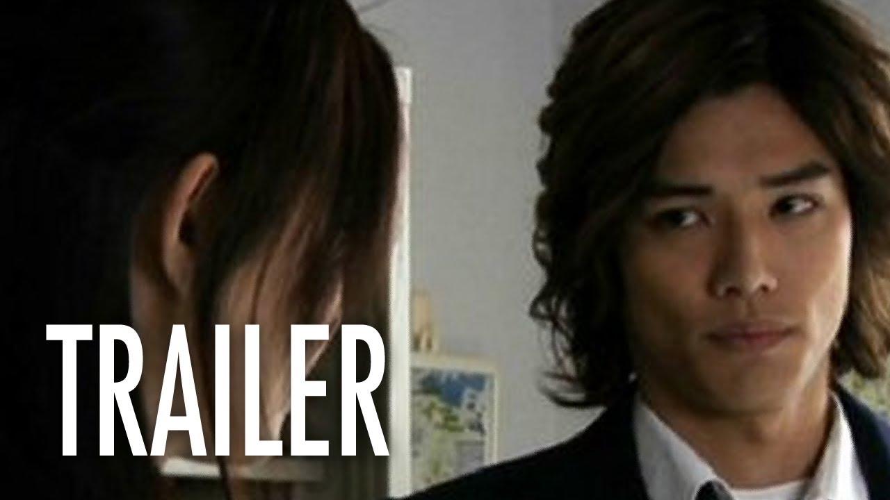 tokyo gore school - official trailer - japanese high school
