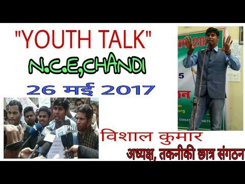 "Best Speech By Vishal Kumar ""Youth talk"" NALANDA COLLEGE OF ENGINEERING"