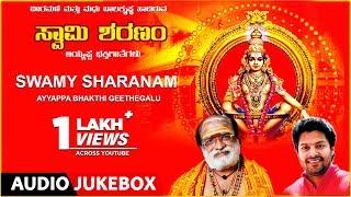 Swamy Sharanam - Ayyappa Bhakthi Geethegalu | Veeramani Raju | Kannada devotional songs |