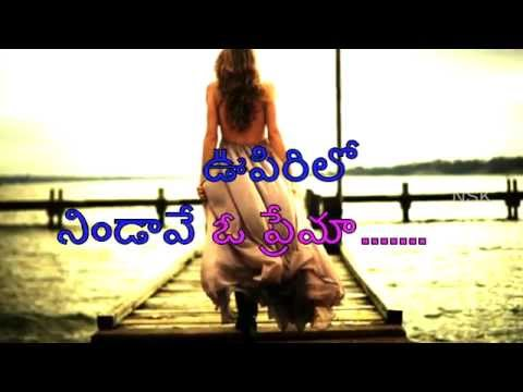 Cheliya || NSK || Music Lyrics Video
