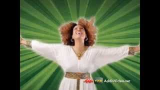 Aster Aweke Ewedhalew Addis Video New SONG 2013