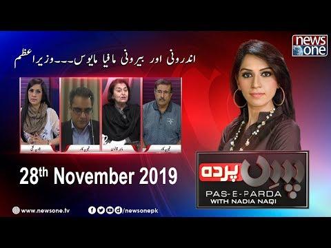 Pas e Parda - Thursday 28th November 2019