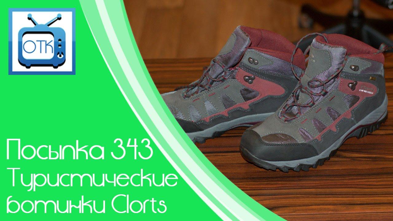 Большой выбор ботинок женских зеленых в интернет-магазине wildberries. Ru. Бесплатная доставка и постоянные скидки!