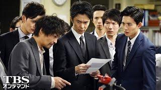 第5話 さよなら所轄・芝署最終決戦!犯人逮捕 岡田将生 検索動画 25
