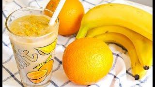 Смузи  с Бананами, Апельсинами и Имбирем. ТОП!!! Рецепт Напитка!!)