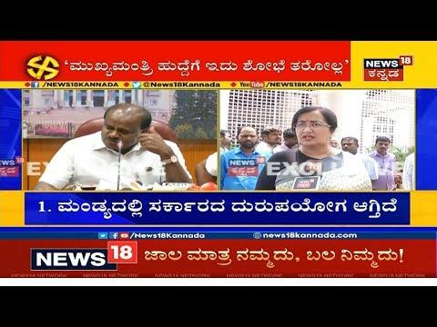 Sumalatha Speaks To News18 Kannada After Filing Complaint Against CM HDK