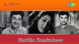 Bhaktha Kanakadasa | Baagilanu Theredu song