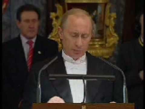 В.Путин.Выступление на приеме.08.02.06