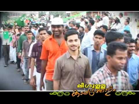 Muslim League Songs Randathani Hamza