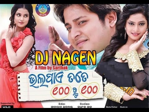 Bhala paye Tote 100 Ru 100 Mashup Dj MiX Video