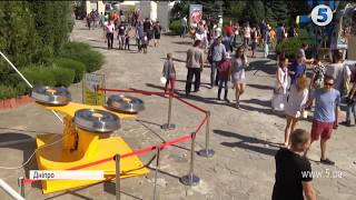 Рекорди у Дніпрі  З тонний спінер та найдовша залізниця із LEGO