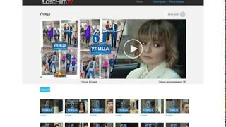 Сериал Улица 61 серия ТНТ