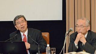 中尾武彦 アジア開発銀行(ADB)総裁 2016.12.1