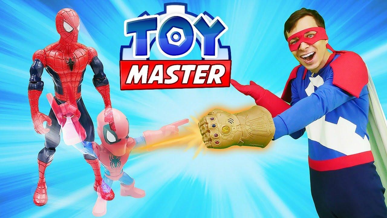 Человек Паук и Той Мастер - Супергерои стали маленькими ...