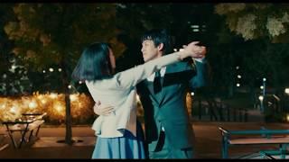 映画『ダンスウィズミー』静香と村上のダンスシーン 本編クリップ【HD】2019年8月16日(金)公開