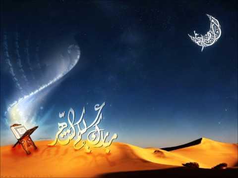Sourate Al Ma'idah par Maher Al Mueaqly