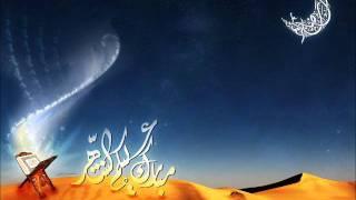 Sourate Al Ma'idah par Maher Al Mueaqly Mp3 Yukle Endir indir Download - MP3MAHNI.AZ