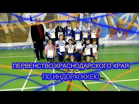 "Новости спорта - Анапа. СК ""Победа"",  25 - 27 февраля 2020 г."