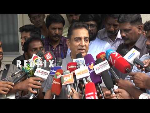 Kamal takes blessings from cpi leader nallakannu tamil news, tamil live news, news in tamil redpix