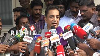 Kamal takes blessings from cpi leader nallakannu tamil news, tamil live news, news in tamil redpix