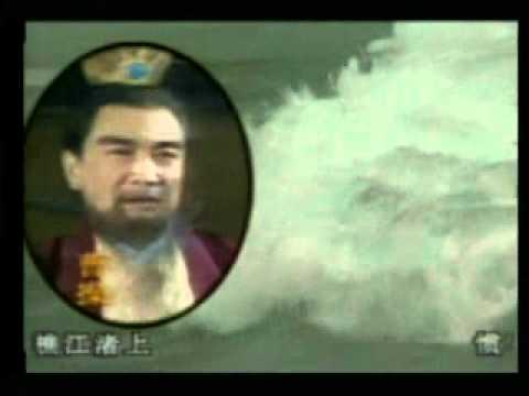 Tam Quoc Dien Nghia   San Guo Yan Yi   三国演义 - Opening song