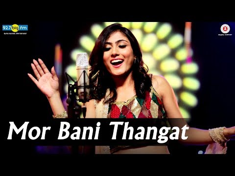 Popular Festive Folk Song I Celebrating Womanhood I Mor Bani Thangat by BIG FM I Sukanya Ghosh